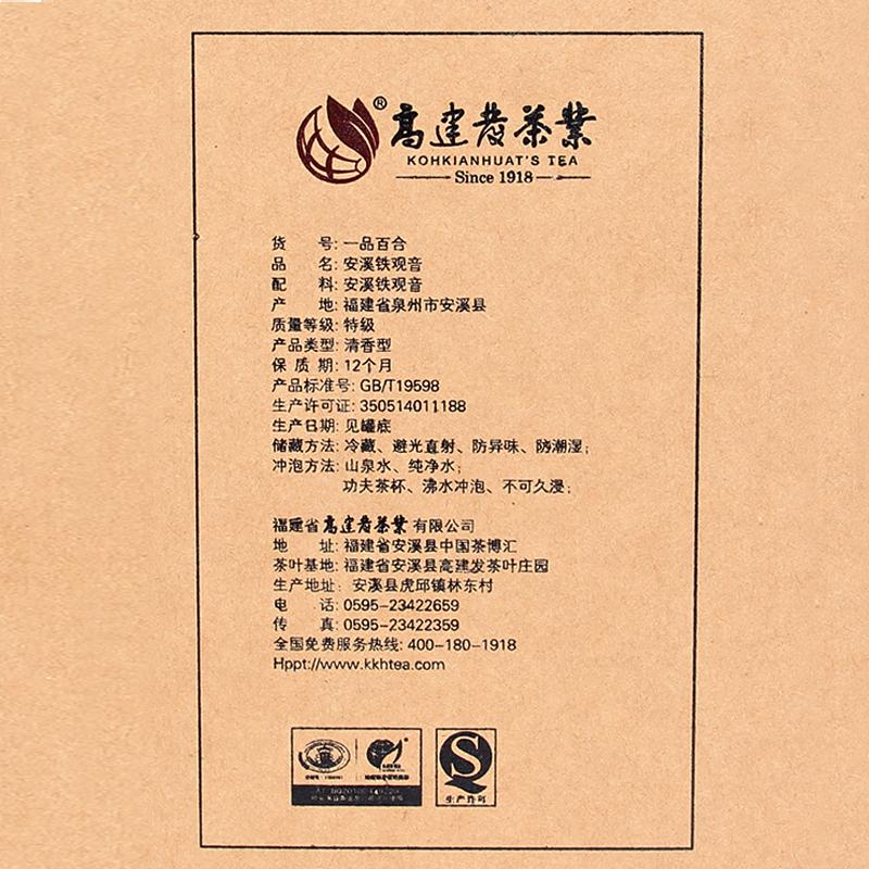 澳门太阳城集团2007.com